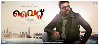 White (2015) Full Malayalam Movie Watch Online Free
