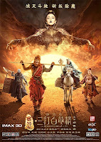 فيلم The Monkey King 2