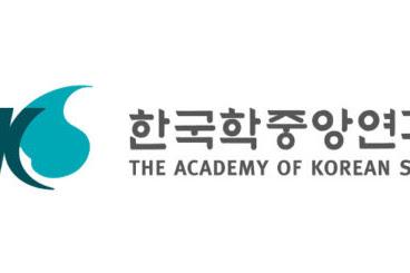 Kesempatan Beasiswa AKS Summer Korea 2019