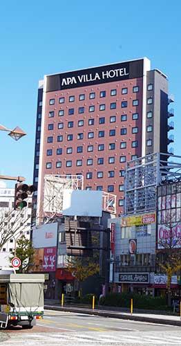 Hotels Near Toyama Station, Toyama Prefecture.