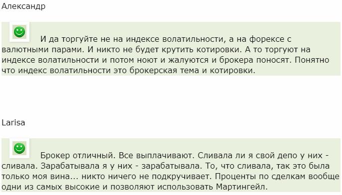 Отзыв от клиента Александр