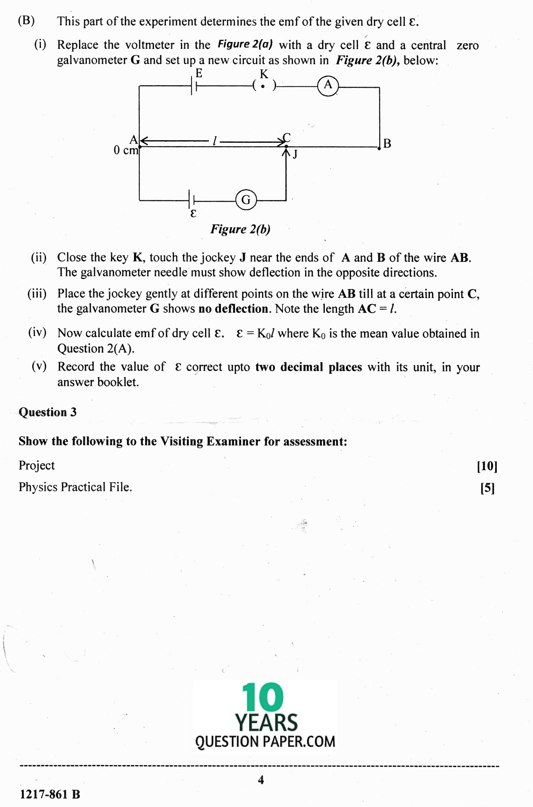 isc 2017 class 12th Physics Paper-2 Practical question paper