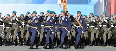 когда будет День российской гвардии ВС РФ в 2018 году
