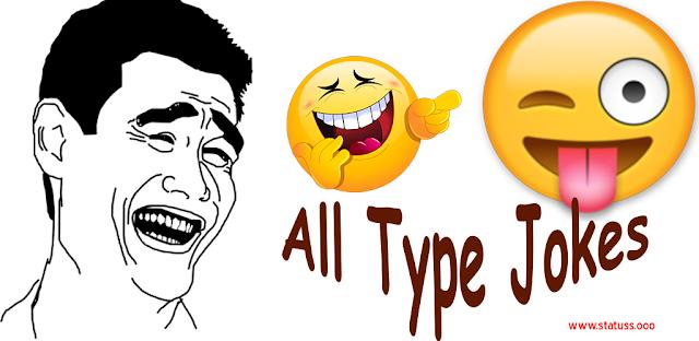 https://www.statuss.ooo/2018/08/best-funny-whatsapp-jokes-all-type-of.html