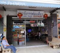Hat Yai travel agent