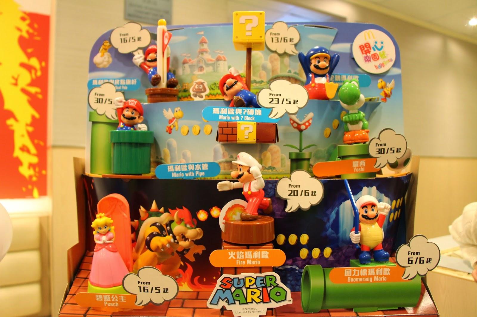 甜魔媽媽新天地: 麥當勞開心樂園餐® x Super Mario 好玩開心聚餐活動