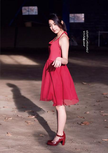 Yuna Taira 平祐奈 17 Years Old Cinderella 17歳のシンデレラ 05