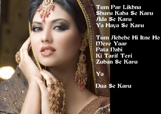 Bhabhi ki khubsurti ki Tareef Romantic Shayari in Hindi