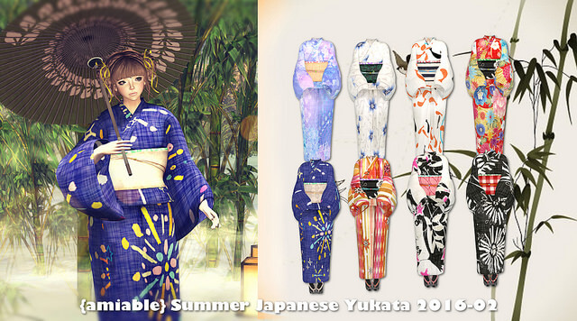 {amiable} Summer Japanese Yukata2016-02