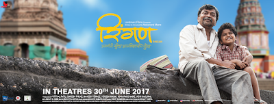 Ringan Movie Poster