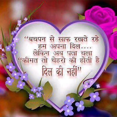 Hd Sad Shayari Girl Wallpaper Shayri Wallpapers Gam Shayri Image
