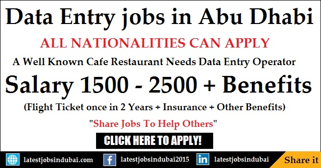 Data Entry Operator jobs in Abu Dhabi