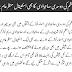 Asma Nawaz Scandel