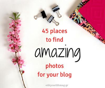 ιστοσελίδες που προσφέρουν δωρεάν και ελεύθερες φωτογραφίες