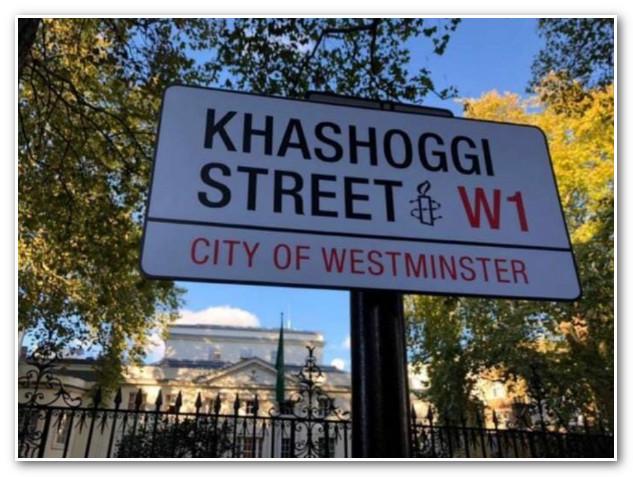 تغيير إسم شارع السفارة السعودية بلندن باسم 'شارع خاشقجي'