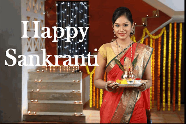 Sankranti Greeting Images