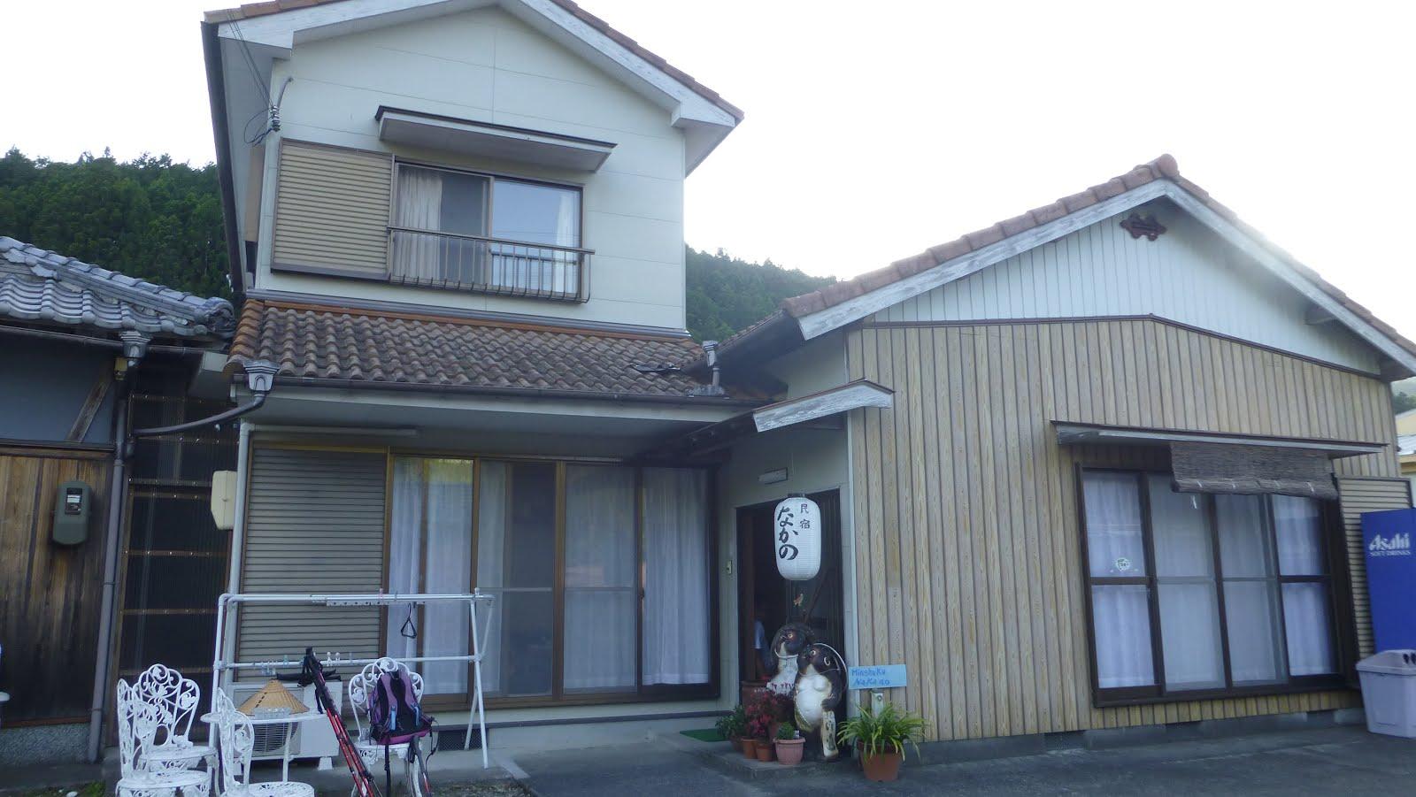 Pork in the Road: Kumano Kodo Day 2 : Minshuku Nakano -- small town ...