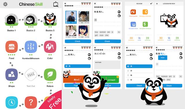 تحميل تطبيق تعلم اللغة الصينية بسهولة