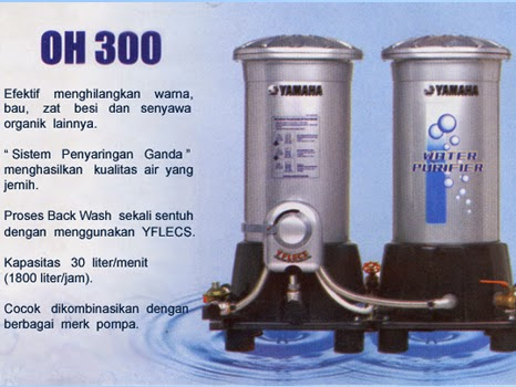 Yamaha water Purifier 0H 300