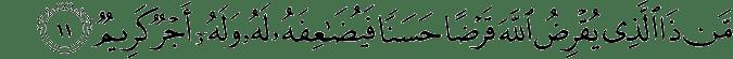 Surat Al Hadid Ayat 11