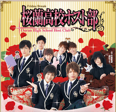 Ouran Host Club dorama live action video