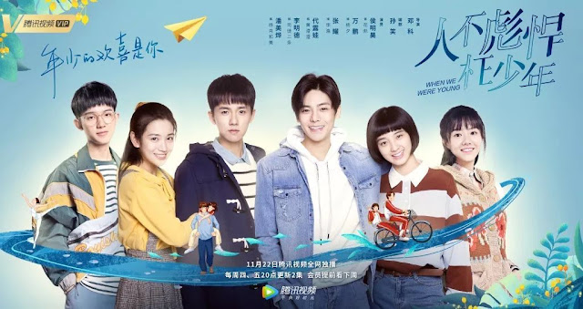 Download Drama Cina When We Were Young Batch Subtitle Indonesia