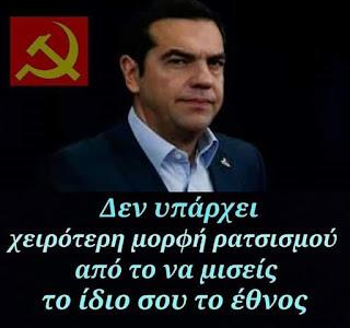 ΑΘΕΟΣ ή ΑΝΤΙΧΡΙΣΤΟΣ; «Καλά Χριστούγεννα» ΔΕΝ ευχήθηκε στους Έλληνες!