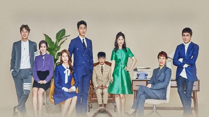 Drama Korea Introverted Boss Subtitle Indonesia