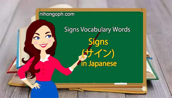 Signs Vocabulary Words in Japanese