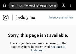 Instagram profile not found