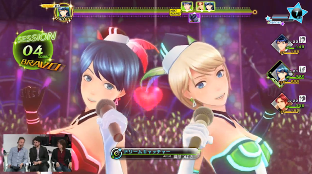 Genei Ibun Roku #FE Dual Arts fight battle mechanic singing