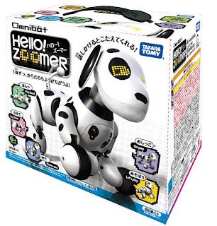 ロボット犬のおもしろグッズ hello!zoomer