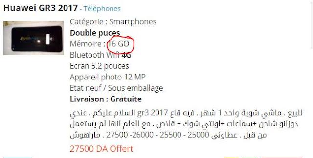 لا تشتري هذا الهاتف من Huawei شاهد السبب في هذا الفيديو Gr5 Gr3 2017
