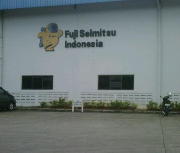 Lowongan kerja kawasan Industri Cikarang (Operator produksi) PT.Fuji Seimitsu Indonesia