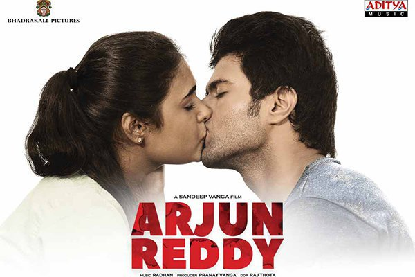 arjun-reddy-movie-kissing-record