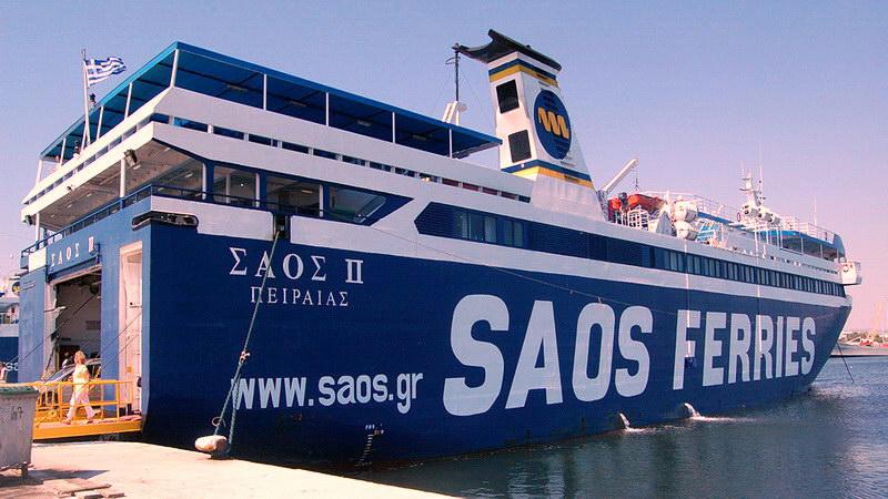 SAOS FERRIES: Προτεραιότητά μας η ασφαλής και ποιοτική μετακίνηση