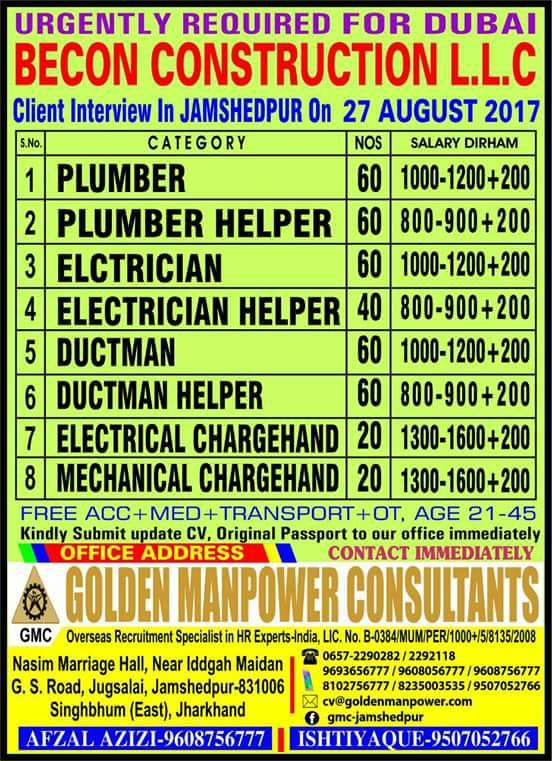 Plumbing Helper Jobs Electricians Plumbers Electricians Helpers And - plumber helper resume
