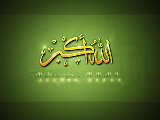 Gambar Kaligrafi Allahu Akbar