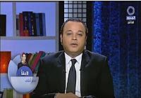 برنامج 90 دقيقة 27-1-2017 تامر عبد المنعم و ل/ طارق المهدى