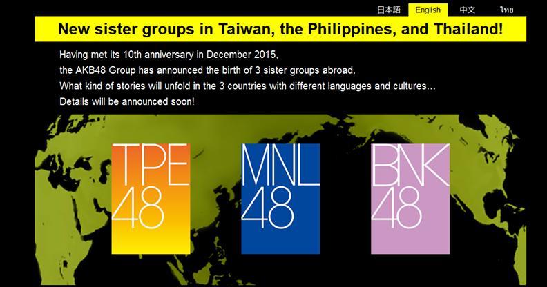 Inilah Nama Member TPE48 Taiwan Generasi Pertama
