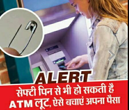 How To ATM Fraud From Safety Pins