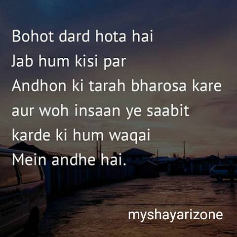 Broken Trust Dard Bhari Lines Picture Shayari in Hindi