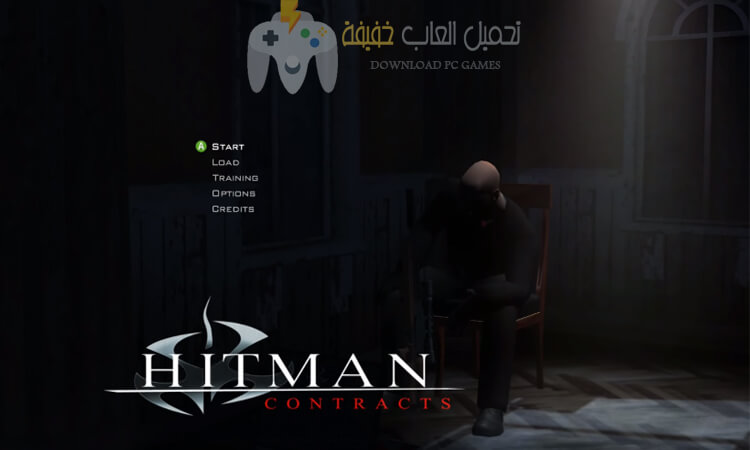 تحميل لعبة هيت مان 3 Hitman Contracts من ميديا فاير للكمبيوتر