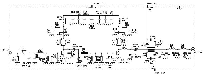 Transmitter Fm: Boster Fm Transmitter 100 Watt