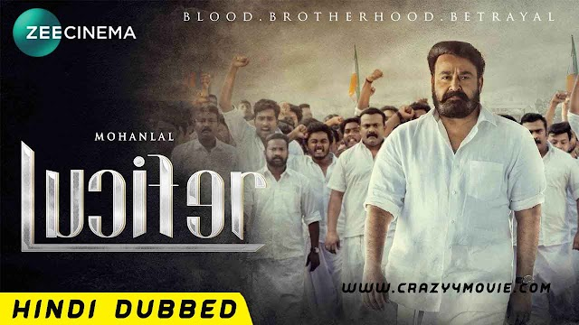Mohanlal's Lucifer Hindi Dubbed Movie - Releasing Soon.