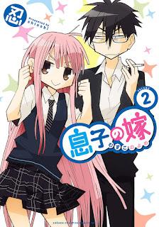 [Manga] 息子の嫁 第01 02巻 [Musuko no Yome Vol 01 02], manga, download, free