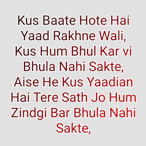 Love shayari in Hindi photos update by funtop shayari letest hindu shayari jokes Keep spot likes shere and More hindi status