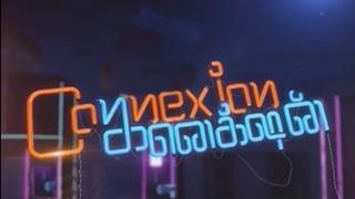 Connexion 16-10-16 Vijay TV Show