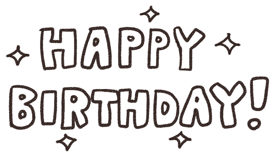 Happy Birthday のイラスト文字 ゆるかわいい無料イラスト素材集