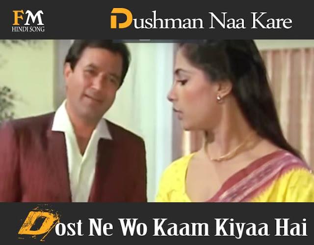 Dushman-Naa-Kare-Dost-Ne-Aakhir-Kyon-(1985)